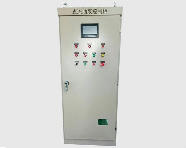 BMW-ZYK型微机直流油泵电机控制系统
